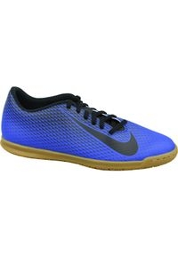 Niebieskie halówki Nike w kolorowe wzory, z cholewką