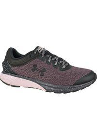 Szare buty do biegania Under Armour w kolorowe wzory, z cholewką