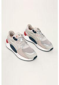 Szare sneakersy Puma na platformie, z okrągłym noskiem, na sznurówki