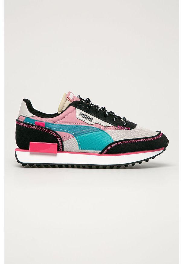 Wielokolorowe buty sportowe Puma z cholewką, na sznurówki