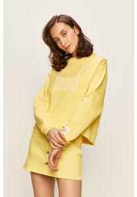 Żółta bluza Pepe Jeans z nadrukiem, bez kaptura