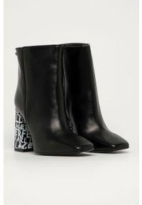 Czarne botki Karl Lagerfeld z cholewką