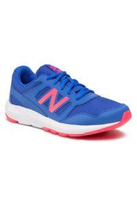 New Balance Buty YK570BP2 Niebieski. Kolor: niebieski