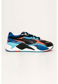 Wielokolorowe sneakersy Puma na platformie, na sznurówki