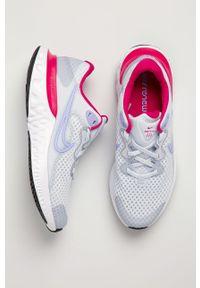 Szare buty sportowe Nike Kids z cholewką, na sznurówki