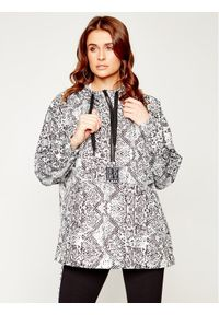 Szara kurtka przejściowa DKNY
