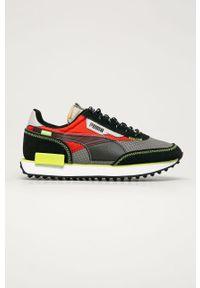 Szare buty sportowe Puma z cholewką, na sznurówki