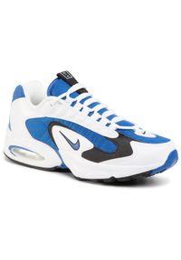 Półbuty Nike z cholewką, eleganckie