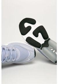 Fioletowe buty sportowe Nike Sportswear z cholewką, na sznurówki