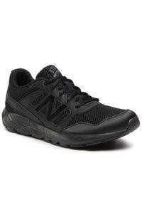 New Balance Sneakersy YK570AB2 Czarny. Kolor: czarny