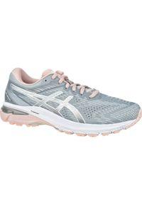 Srebrne buty do biegania Asics z cholewką, w kolorowe wzory