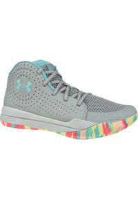 Szare buty do koszykówki Under Armour z cholewką, w kolorowe wzory