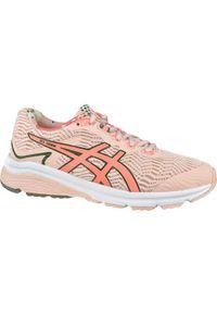 Różowe buty do biegania Asics z cholewką, w kolorowe wzory