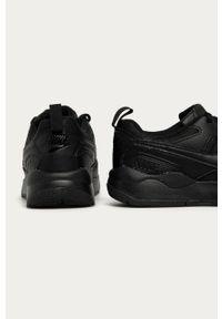 Czarne buty sportowe Nike Kids na sznurówki, z cholewką