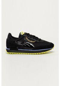 Czarne buty sportowe Puma na sznurówki, z okrągłym noskiem, na obcasie, z cholewką