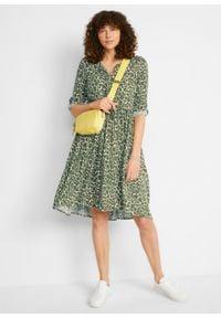 Sukienka koszulowa LENZING™ ECOVERO™ bonprix beżowo-szaro-ciemny khaki w cętki leoparda. Kolor: szary. Materiał: wiskoza. Wzór: nadruk. Typ sukienki: koszulowe #4