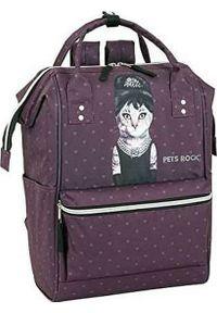 Plecak Pets Rock Plecak Pets Rock 13'' Kasztanowy. Kolor: brązowy. Styl: rockowy
