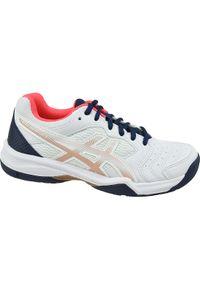 Białe buty sportowe Asics z cholewką, tenisowe, w kolorowe wzory