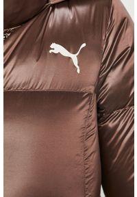 Szara kurtka Puma na co dzień, casualowa, z kapturem