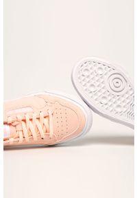 Buty sportowe adidas Originals z cholewką, z okrągłym noskiem, na sznurówki