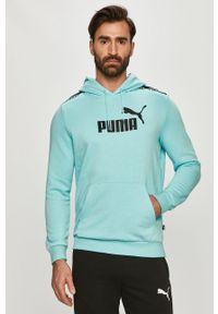 Niebieska bluza nierozpinana Puma na co dzień, casualowa, z kapturem