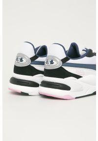 Białe sneakersy Puma na sznurówki, z okrągłym noskiem, z cholewką