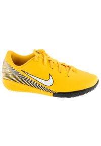 Żółte halówki Nike z cholewką, w kolorowe wzory