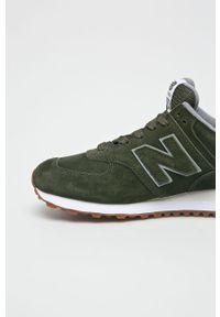 Sneakersy New Balance z okrągłym noskiem, na sznurówki, z cholewką
