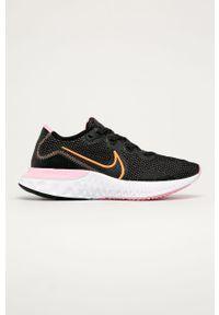 Czarne buty sportowe Nike na sznurówki, z okrągłym noskiem, z cholewką