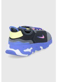 Szare buty sportowe Nike Kids z okrągłym noskiem, z cholewką, na sznurówki