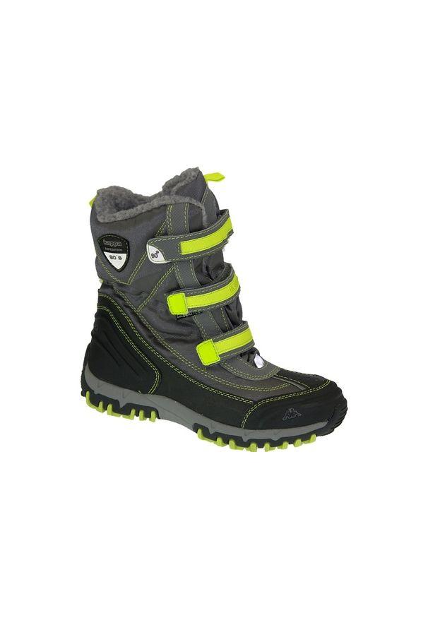 Szare buty trekkingowe Kappa w kolorowe wzory, z cholewką, na zimę