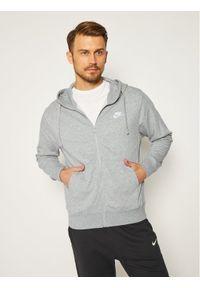 Szara bluza Nike