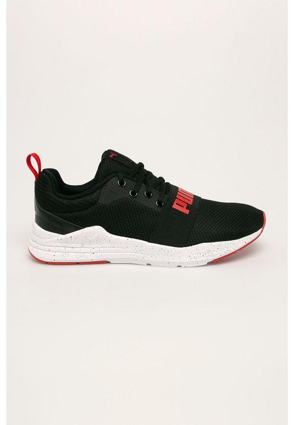 Czarne sneakersy Puma z cholewką, do biegania, z okrągłym noskiem, na sznurówki