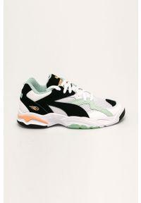 Białe buty sportowe Puma na sznurówki, z okrągłym noskiem