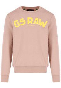 Brązowa bluza G-Star RAW
