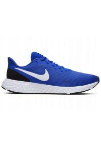 Buty sportowe Nike wąskie