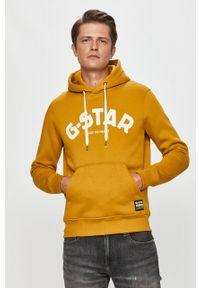 Żółta bluza nierozpinana G-Star RAW z kapturem, z aplikacjami