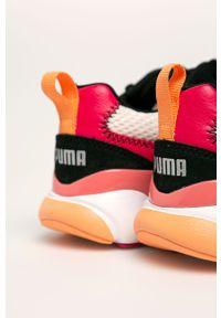 Wielokolorowe buty sportowe Puma na sznurówki, z cholewką