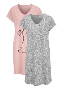 Cellbes Wzorzysta koszula nocna 2 Pack złamany róż popielaty melanż female różowy/szary 58/60. Kolor: różowy, wielokolorowy, szary. Materiał: materiał. Długość: do kolan. Wzór: melanż