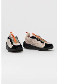 Sneakersy Fila z cholewką, z okrągłym noskiem